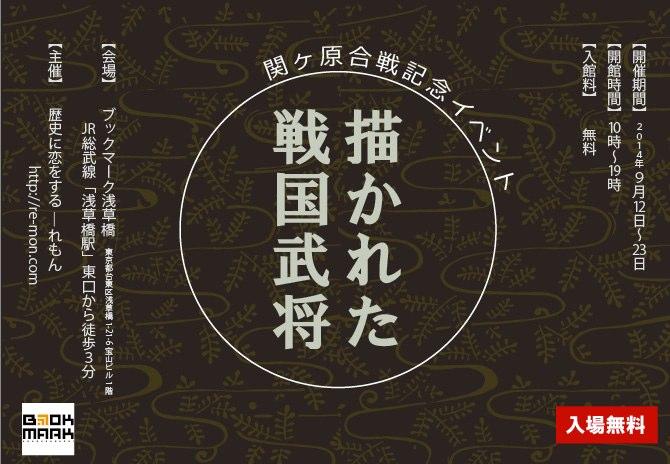 f:id:ujikintoki_byoubu:20160817124722j:plain