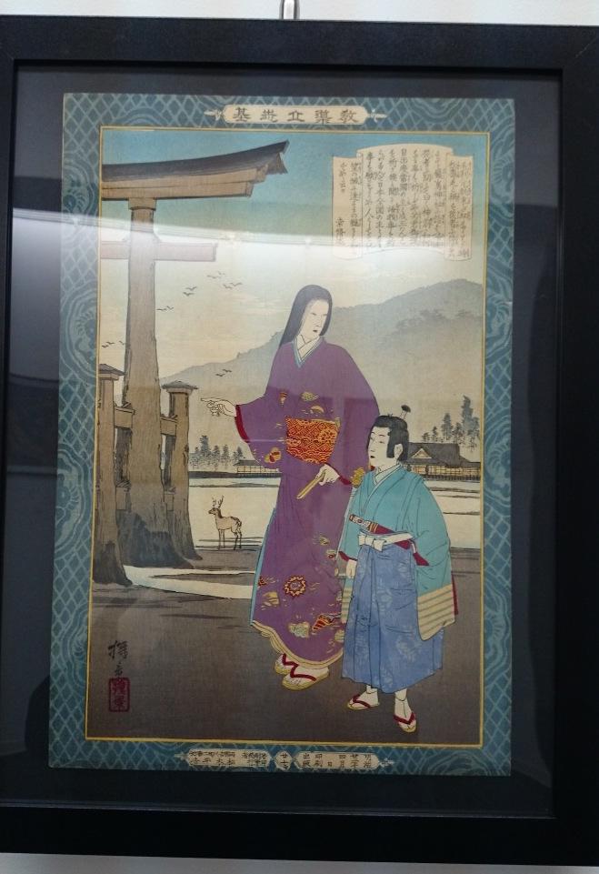 f:id:ujikintoki_byoubu:20160817125014j:plain:w300