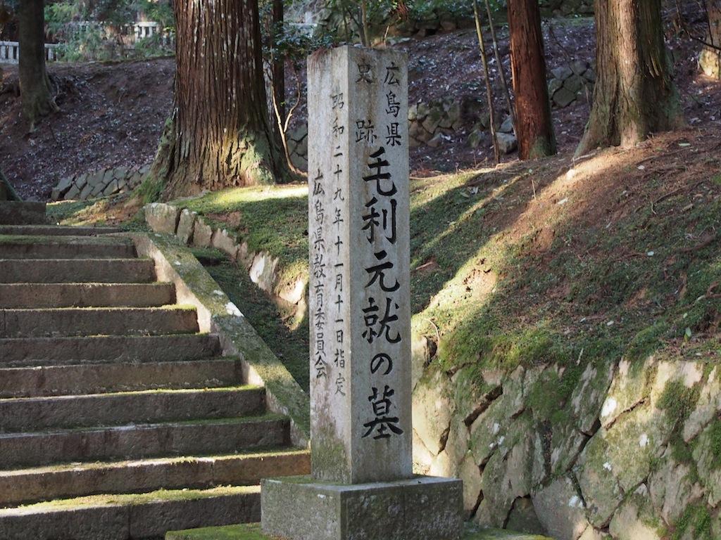 f:id:ujikintoki_byoubu:20160823121201j:plain