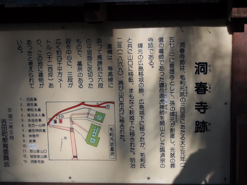 f:id:ujikintoki_byoubu:20160823121249j:plain