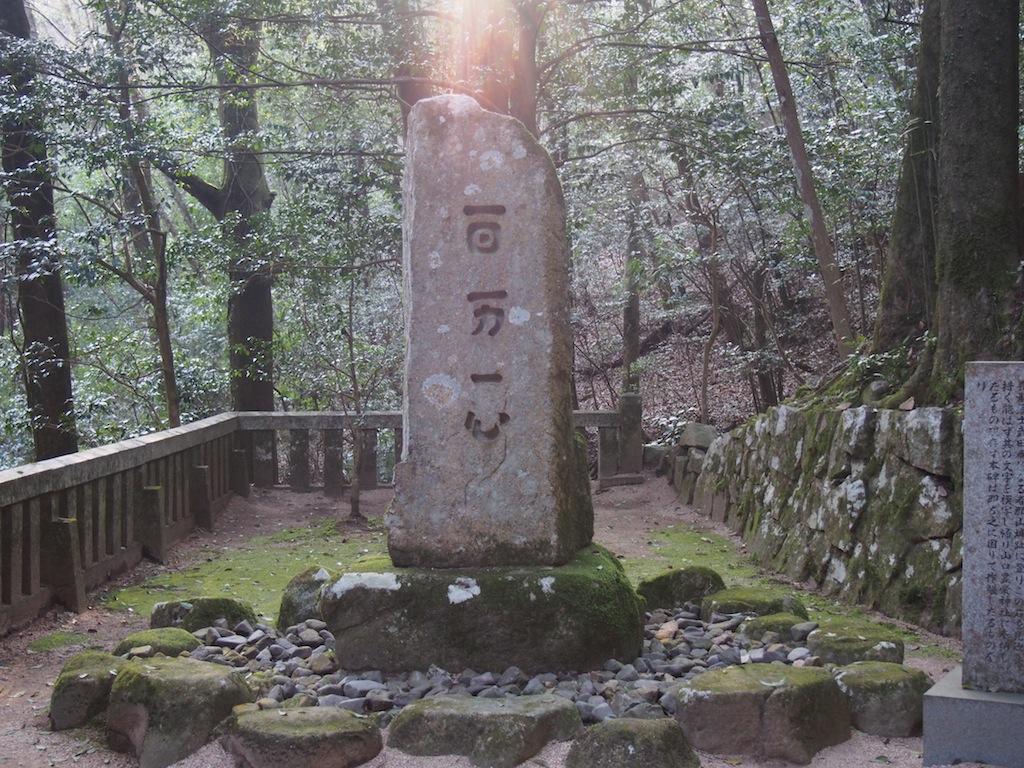 f:id:ujikintoki_byoubu:20160823121443j:plain