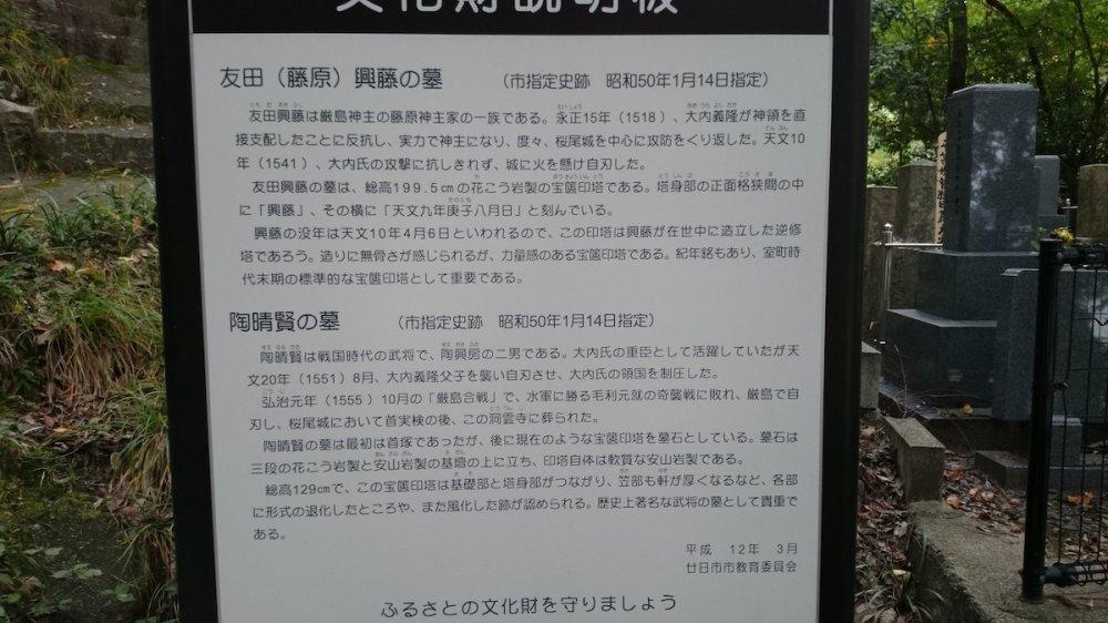 f:id:ujikintoki_byoubu:20160823132103j:plain