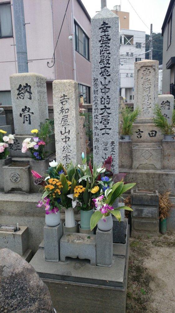 f:id:ujikintoki_byoubu:20160823132337j:plain