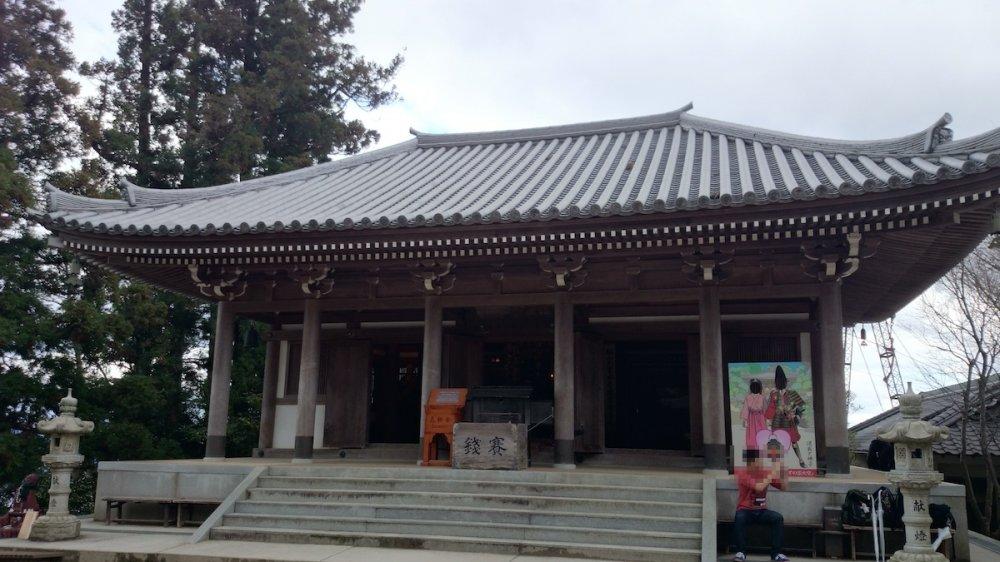 f:id:ujikintoki_byoubu:20160830110056j:plain