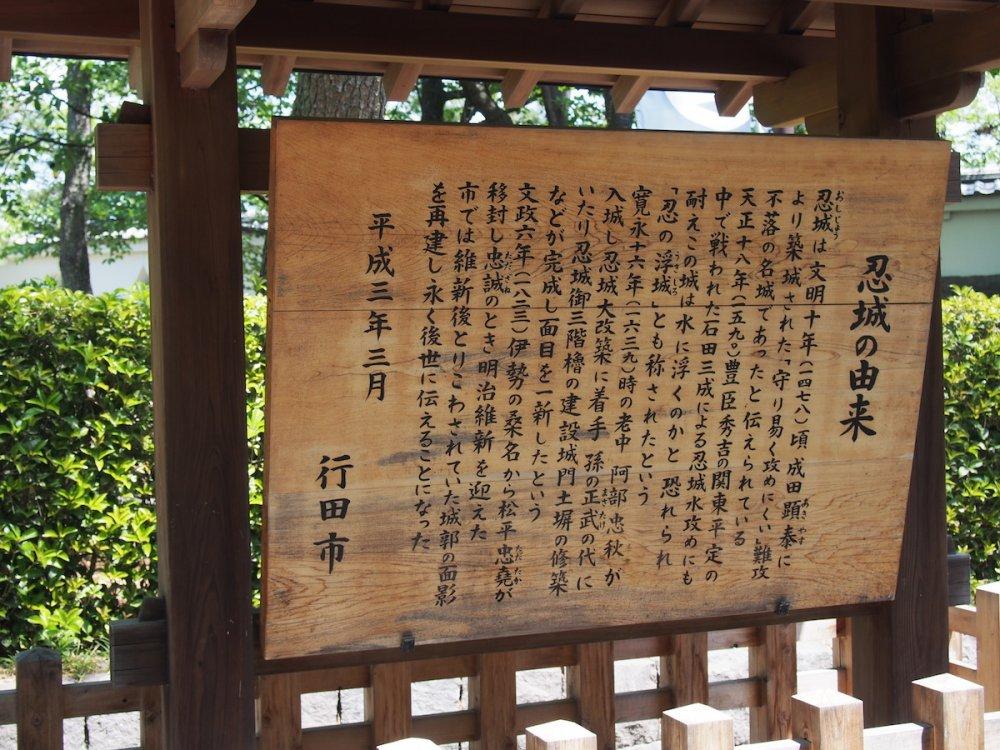 f:id:ujikintoki_byoubu:20160830155525j:plain
