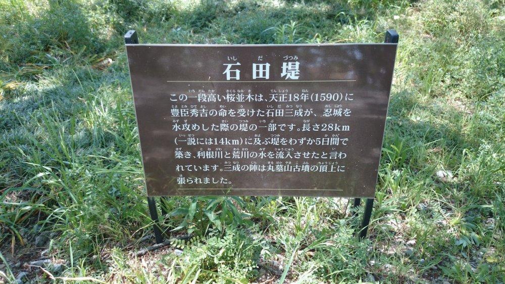 f:id:ujikintoki_byoubu:20160830155719j:plain