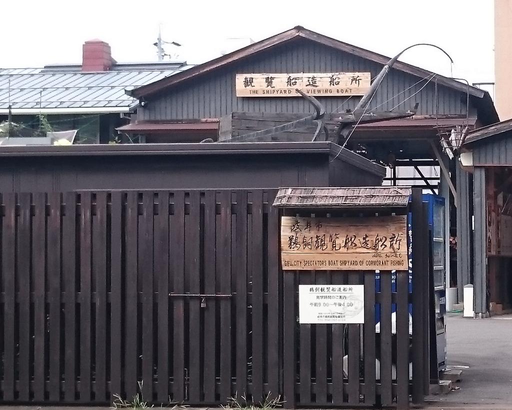 f:id:ujikintoki_byoubu:20160920155019j:plain