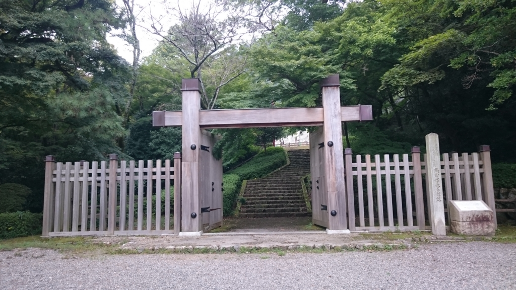 f:id:ujikintoki_byoubu:20160922141631j:plain