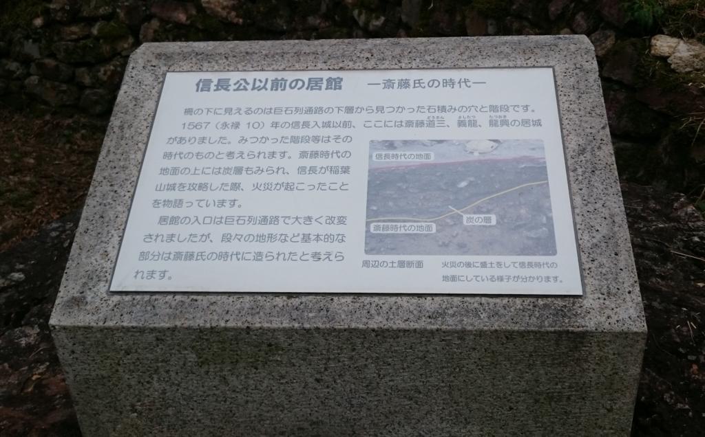 f:id:ujikintoki_byoubu:20160922142128j:plain