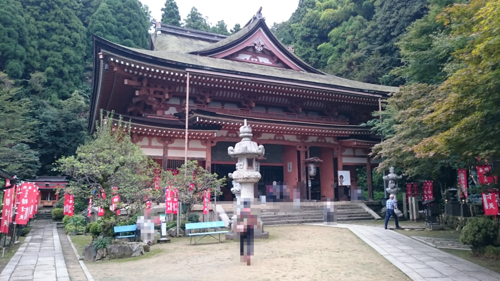f:id:ujikintoki_byoubu:20160922223712j:plain