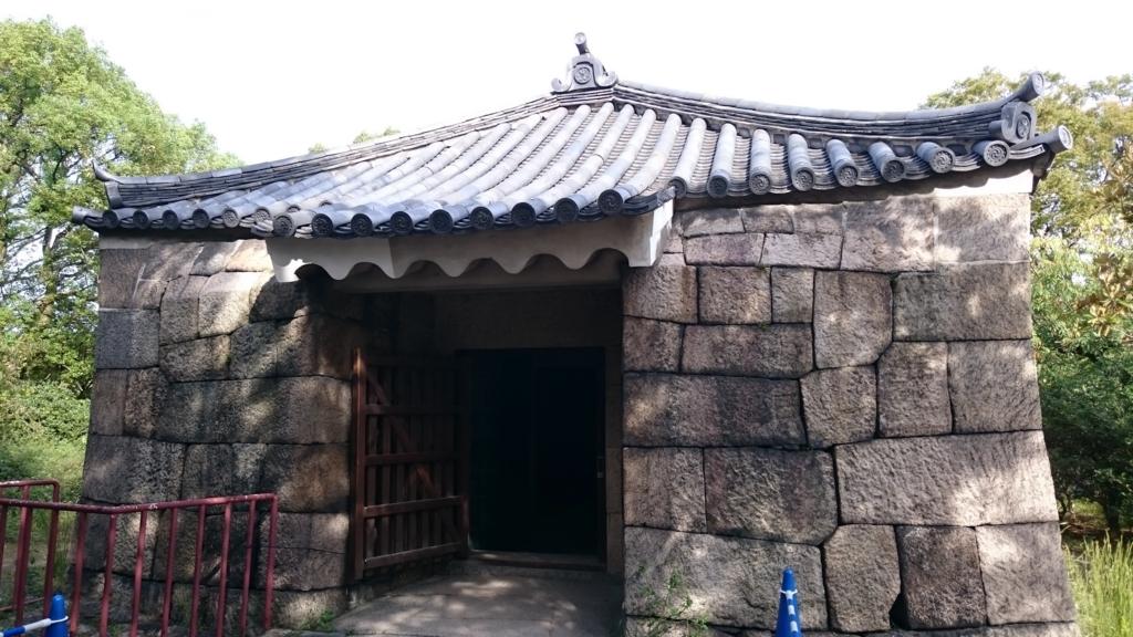 f:id:ujikintoki_byoubu:20161025132933j:plain