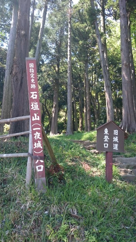 f:id:ujikintoki_byoubu:20170507171519j:plain