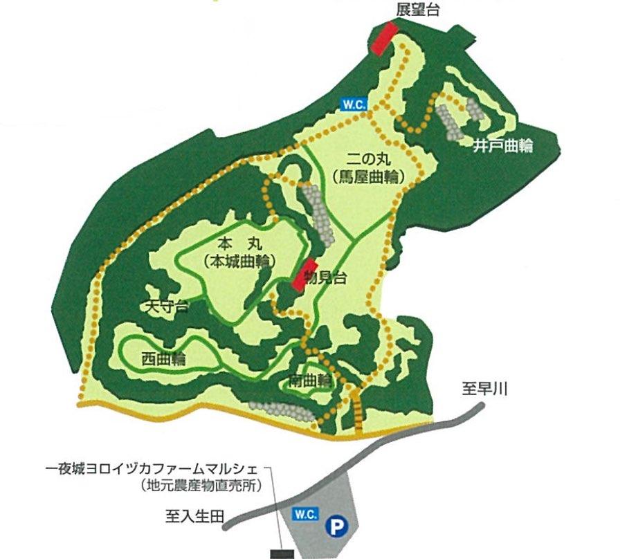 f:id:ujikintoki_byoubu:20170508204913j:plain
