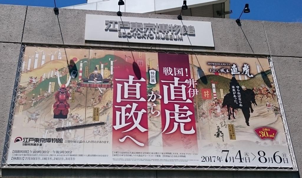 f:id:ujikintoki_byoubu:20170716153252j:plain