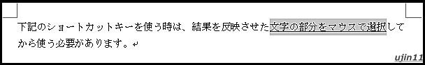 f:id:ujin11:20170108224740j:plain