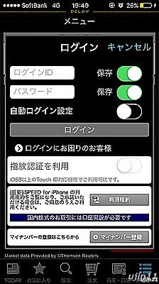 f:id:ujin11:20170121204745j:plain