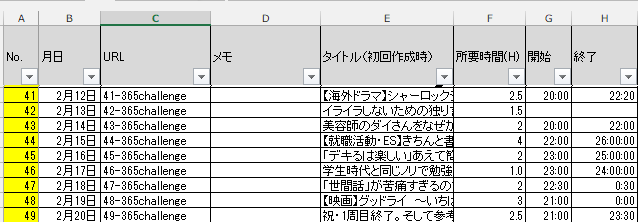 f:id:ujin11:20170904220752p:plain