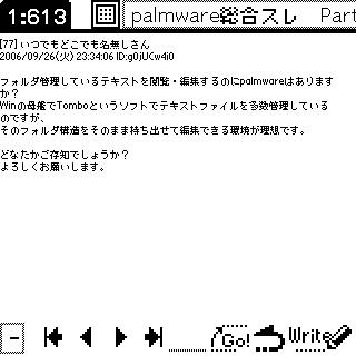 f:id:ujip:20080316125117j:image