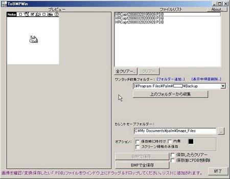 f:id:ujip:20080322072458j:image