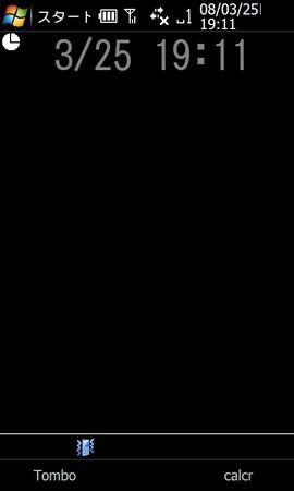 20080325191606