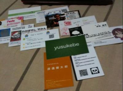 f:id:ujiujise:20101223045007j:image