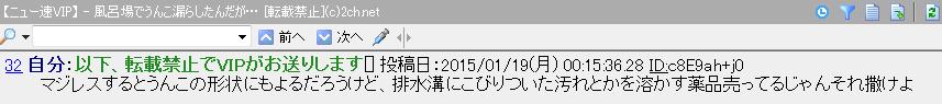 f:id:ujoken:20180902031116p:plain