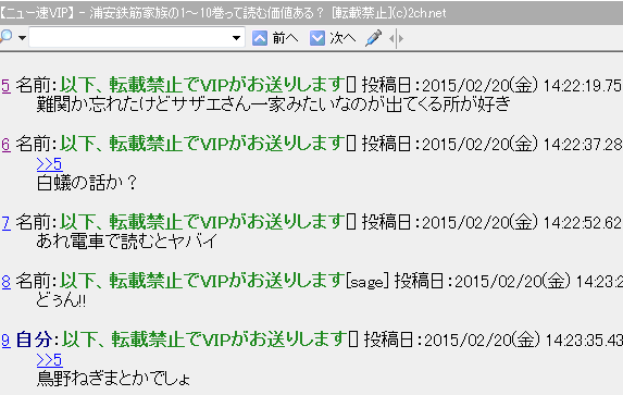 f:id:ujoken:20180902031146p:plain