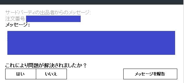 f:id:uk_548:20180822161435j:plain