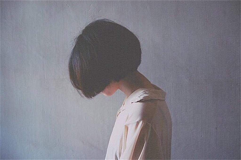 f:id:ukai-uc:20180130194626j:plain