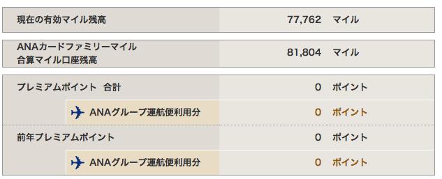 f:id:ukakichi:20170701115509p:plain