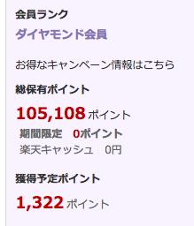 f:id:ukakichi:20170701120333p:plain