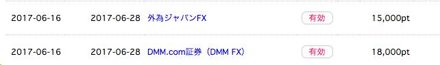 f:id:ukakichi:20170806122616p:plain