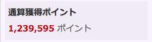 f:id:ukakichi:20170806223937p:plain