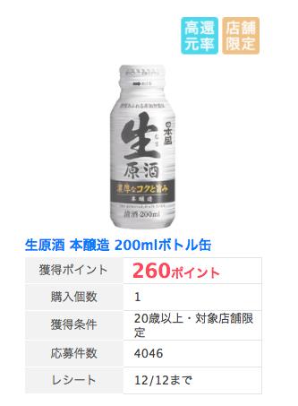 f:id:ukakichi:20171127213839p:plain