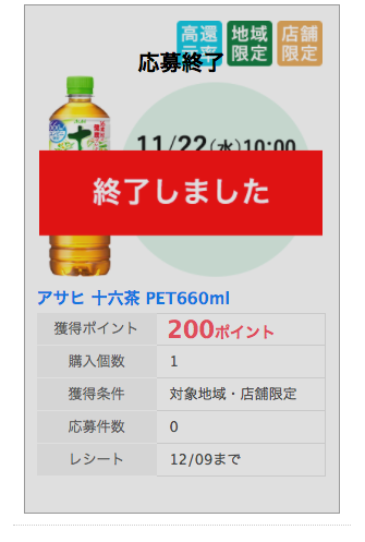 f:id:ukakichi:20171127213950p:plain