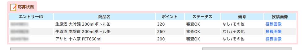 f:id:ukakichi:20171127215135p:plain