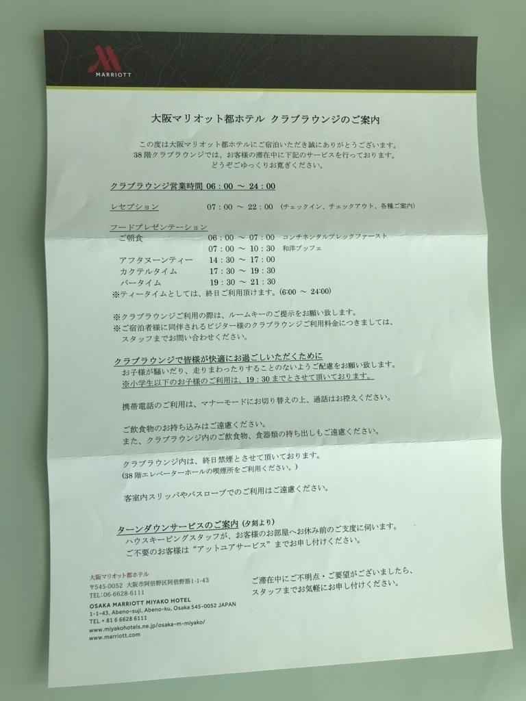 f:id:ukakichi:20180104154524j:plain