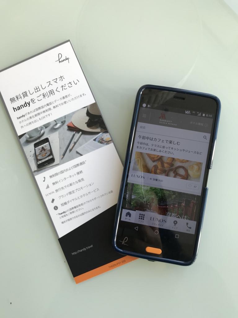 f:id:ukakichi:20180104160625j:plain
