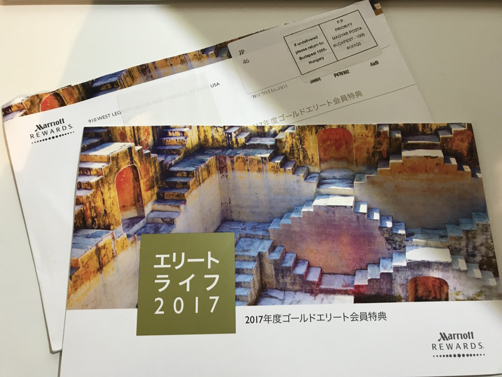 f:id:ukakichi:20180117203825j:plain