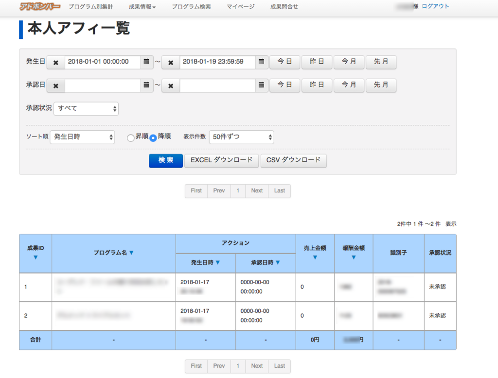 f:id:ukakichi:20180119160838p:plain