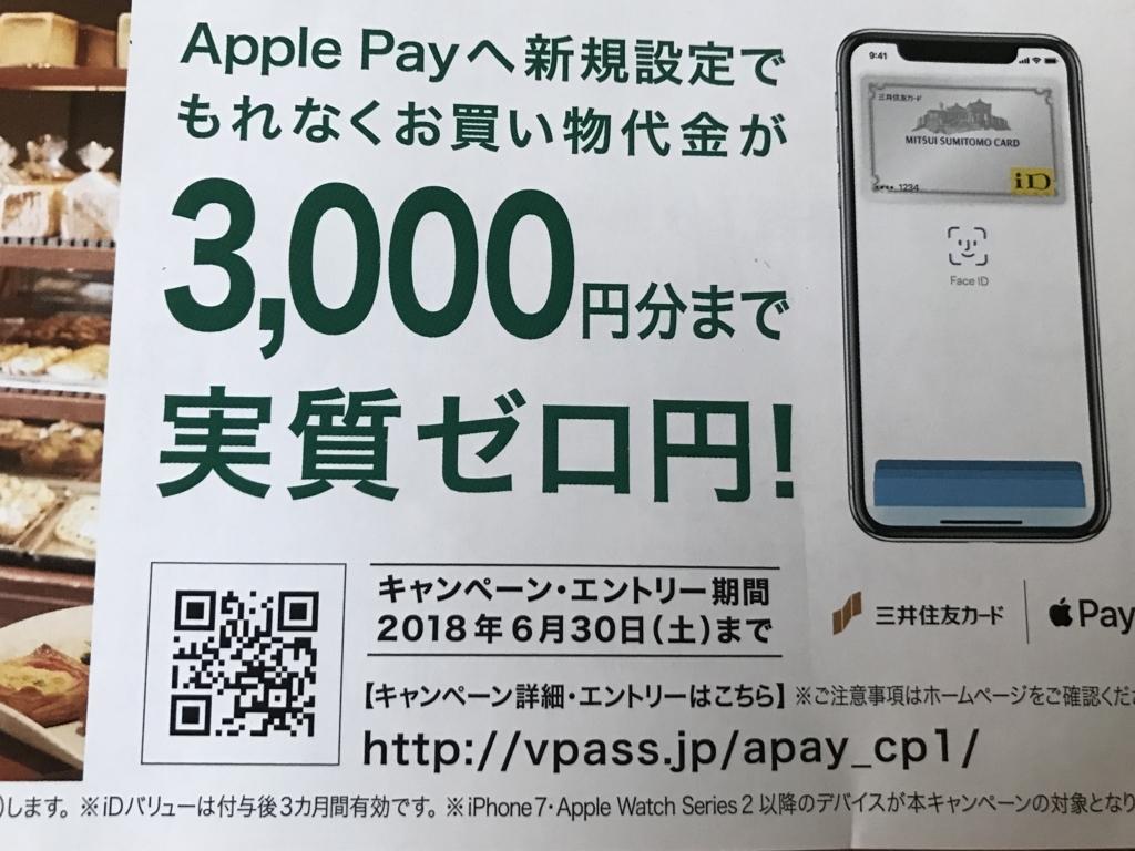 f:id:ukakichi:20180325170714j:plain:w400