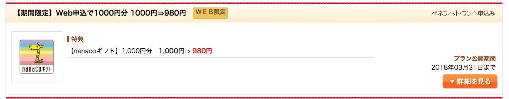 f:id:ukakichi:20180326184752p:plain