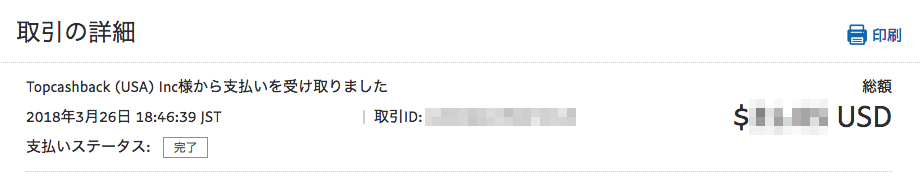 f:id:ukakichi:20180331190419p:plain