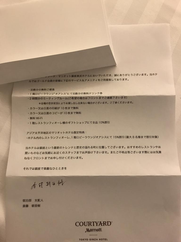 f:id:ukakichi:20180501185845j:plain:w250