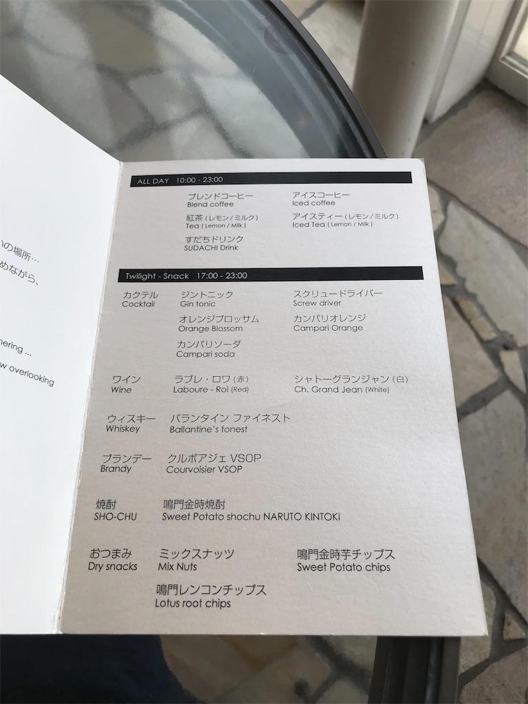 f:id:ukakichi:20180910201815j:image
