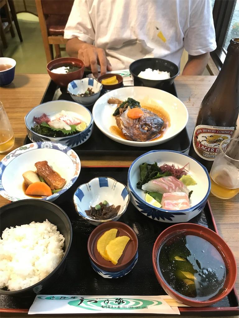 f:id:ukakichi:20180910203115j:image