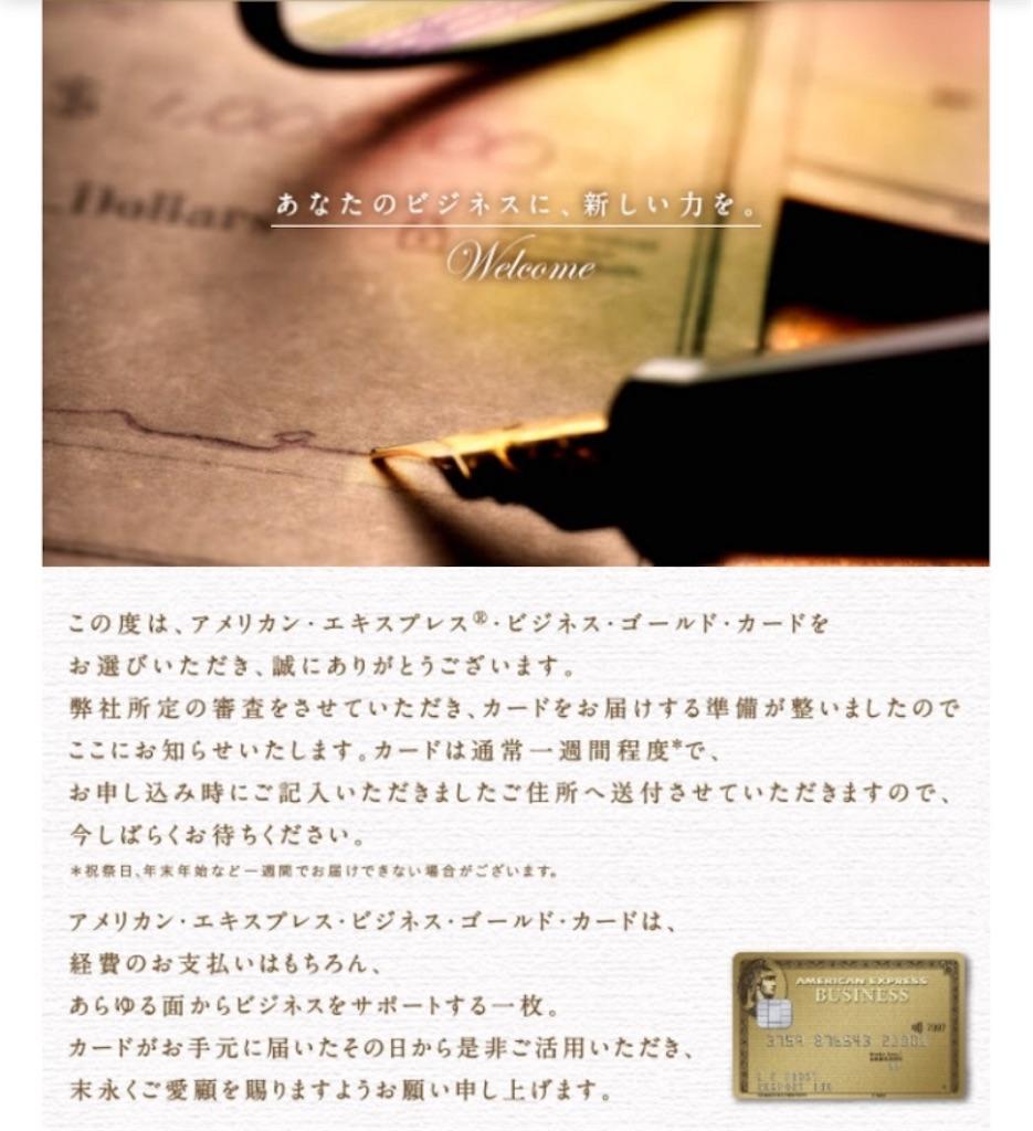 f:id:ukakichi:20180916203948j:image
