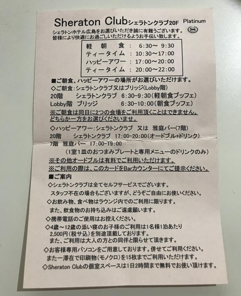 f:id:ukakichi:20181217143515j:plain:w300
