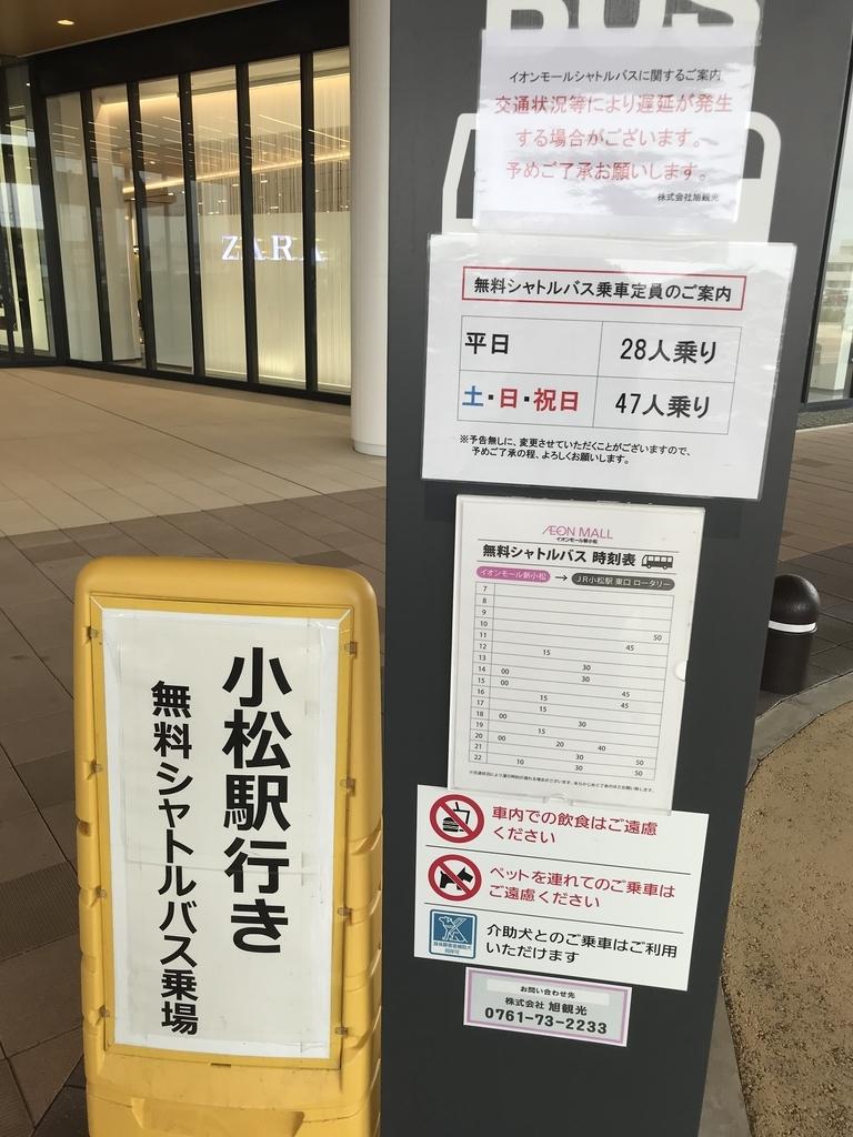 f:id:ukakichi:20190218225628j:plain:w500