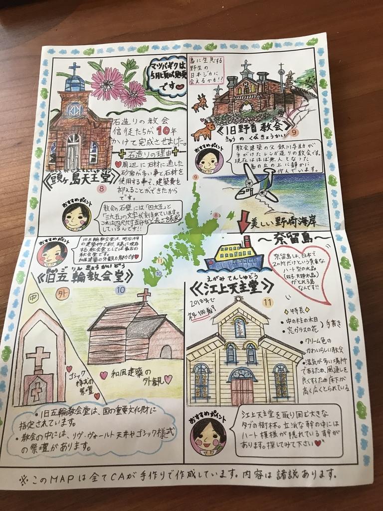 f:id:ukakichi:20190218230041j:plain:w300